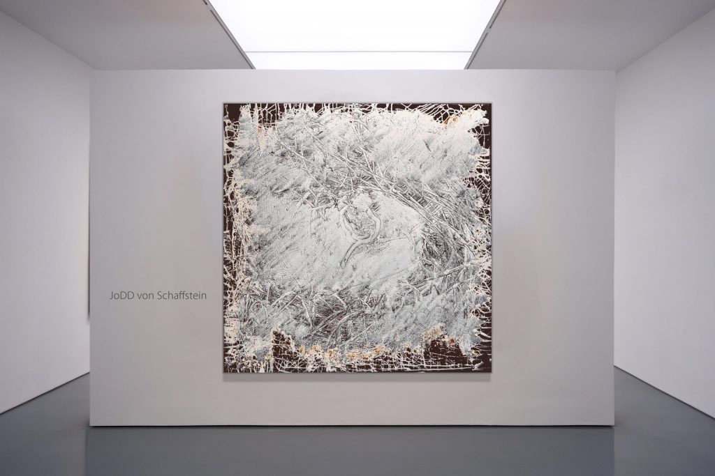 Macanese Galerie